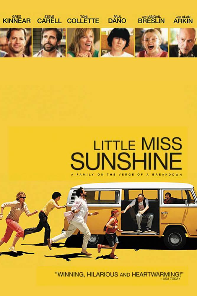 笑って泣いて家族愛を実感! 映画『リトル・ミス・サンシャイン』(2006)の解説と考察【あらすじ、感想、ネタバレあり】