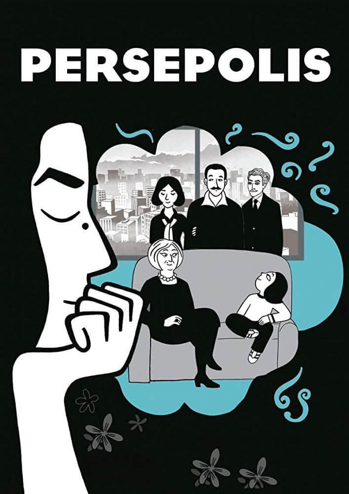 イラン人少女の青春を描くアニメーション映画『ペルセポリス』(2007)の原作や元ネタ・テーマの考察と解説【あらすじ、感想、ネタバレあり】