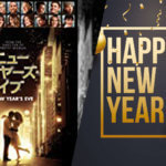new-years-moviesnew-years-eve-movies