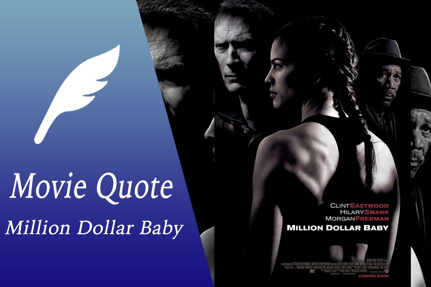 Million-Dollar-Babyサムネイル